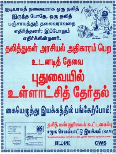 Panchayat042004